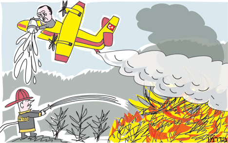 http://kamilpasha.com/wp-content/uploads/2010/12/HaAretz-cartoon-101206.jpg