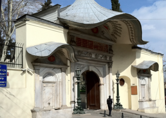 Main gate of the old Ottoman Archive, 11 March 2013. Photo by Michael Christopher Low. From jadaliyya.com.